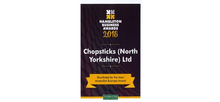 Hambleton Business Awards 2018